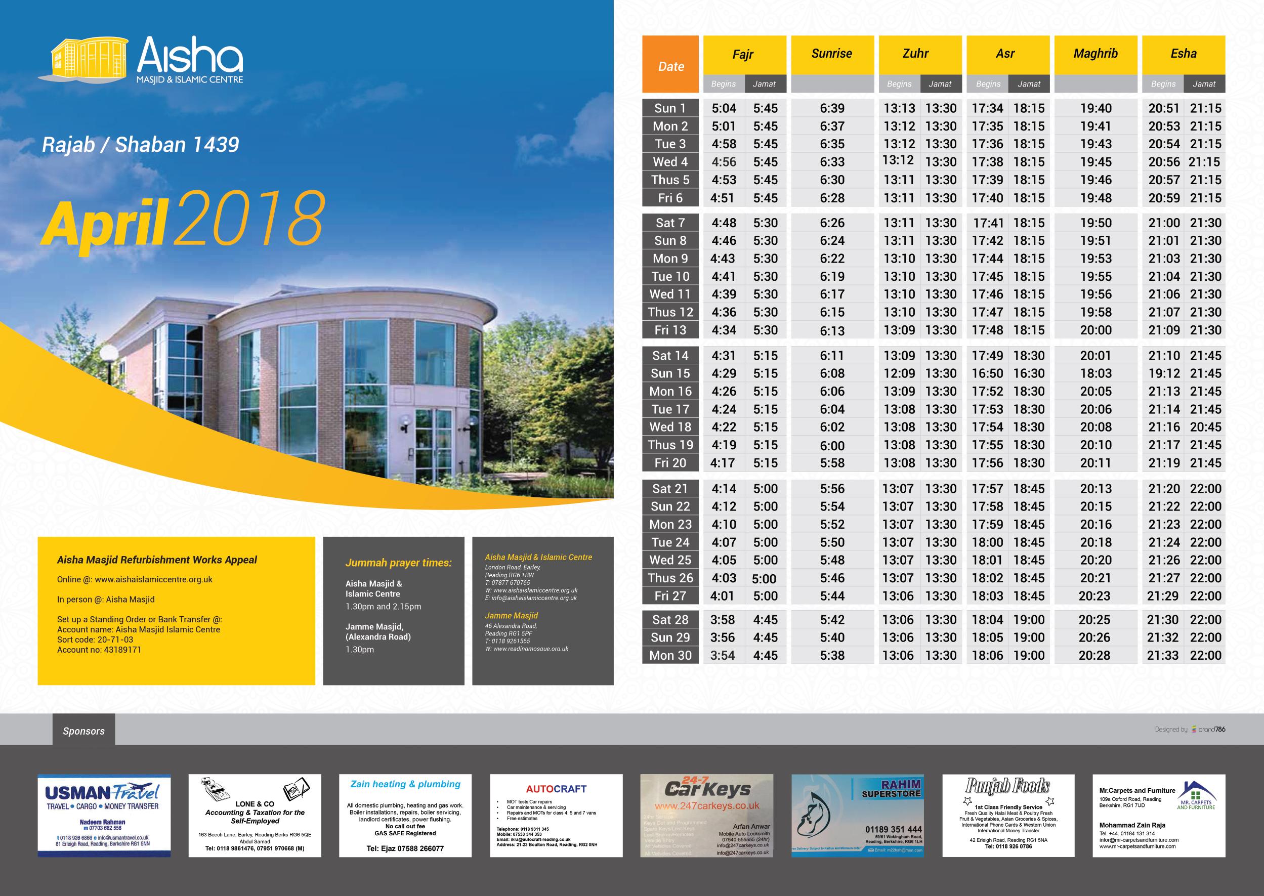 March 2018 Namaz Timetable